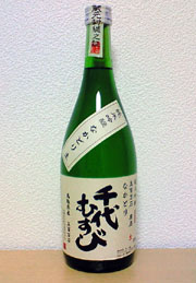 chiyomusubi_nakadori.jpg