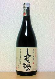 chiyomusubi_shizuku.jpg