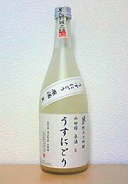 chiyomusubi_usunigori.jpg