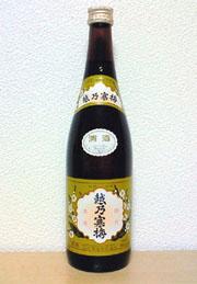 koshinokanbai.jpg